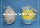 Easter ceramic egg decoration