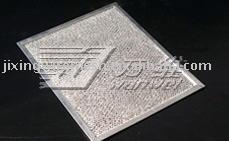 Aluminum frame range hood filter