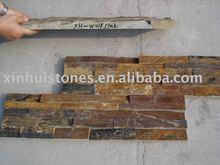Rusty Culture Slate Tile