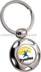 round car key chain/car keyring/car holder