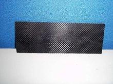 carbon fiber plate