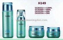 40ml 120ml 30g 50g cosmetic glass bottles