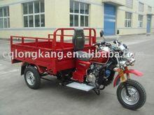 Three wheel motorcycle (LK150ZH-A)