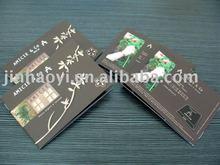 novels printing 002