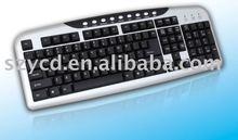 HJ-802B multimedia keyboard wiht usb port