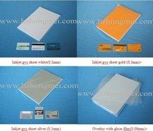 Alibaba supply hot sale high quality laminating printable PVC sheet 210*297*0.3mm size