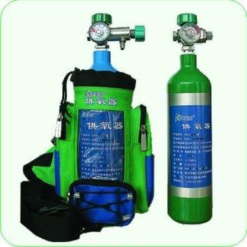 Aluminium Oxygen Gas cylinder--0.7L