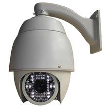 "7"" 27X Wireless PTZ Dome Intelligent IP Camera"