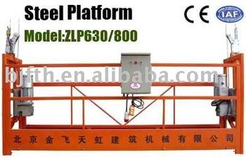 hanging/swing platform