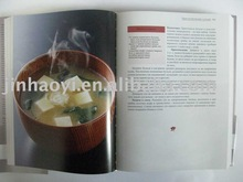 catalogues printing in hard/soft cover