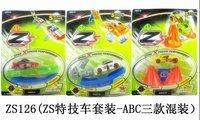 GX mini car toy