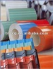 printed PPGI Prepainted Steel Coil (color coated steel)