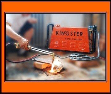 Hebei kingster machinery equipment co ltd verificado