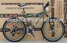 26INCH ALUMINUM JIONT & 21SPEED FULL SUSPENSION MOUNTAIN BIKE