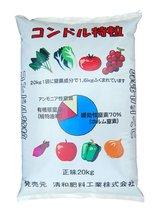 mixed fertilizer