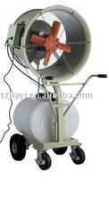 Outdoor Mist Fan