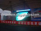 p16 2R1G1B outdoor big advertising led display board