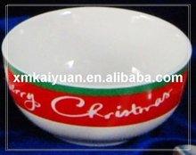 5.5 inch porcelain rice bowl