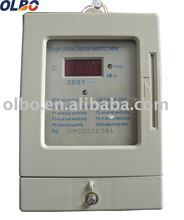 DDSY Series Single Phase Electrical Type Prepaid Energy Meter