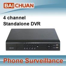 4 channel Network Standalone DVR