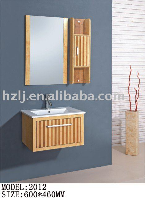 Bamboo Bathroom Vanity 2012