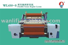 WL450(s) high speed electronic double beam rapier loom
