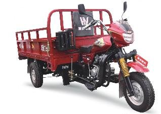 150cc three wheeler tricycle