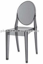 JAC-002 PH Acrylic Victoria Ghost Chair