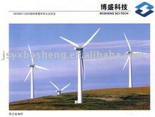 wind turbine pole ,wind driven generator power pole