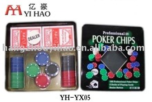 Casino Poker Chips Game(YH-YX05)