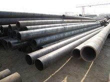 JIS S10C Carbon Steel pipe