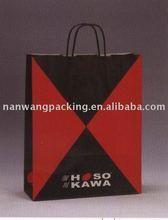 Recycle kraft paper bag