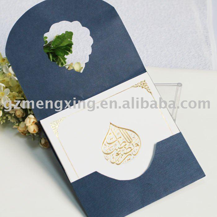 Blue Hindu Wedding cardsHW080
