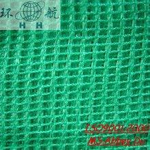 Plastic Film Sun Shade Net(Huanhang Brand)