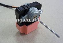 electric motor YJF61/13