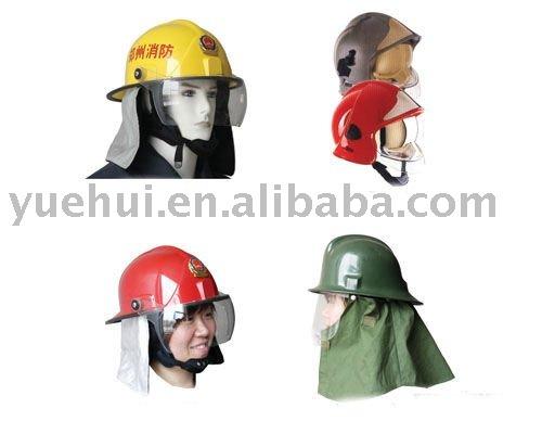 خوذة رجال الاطفاء
