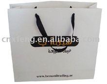 paper carrier bag,paper gift bag,paper bag