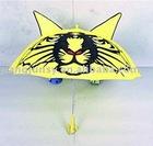 carton tiger children umbrella