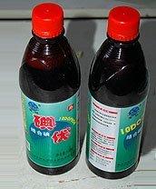 Betadine Disinfectant