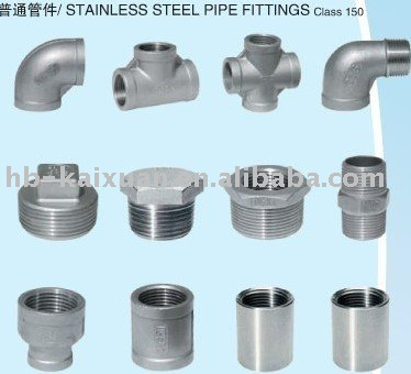 ... : pipe connection fitting,Pipe fitting,Stainless Steel Pipe fitting