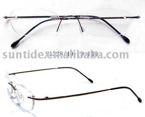 Walmart Eyeglasses - fayans on HubPages