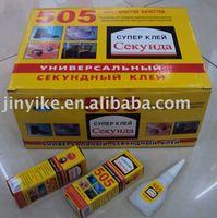 power super glue 505#