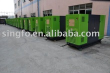 30kw/37.5kva industrial diesel generator