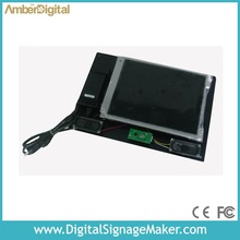 15 inch open frame lcd advertising monitor