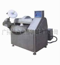 Meat processing machine