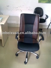 Double Functions chair B-999