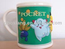 Pikachu soft pvc cup