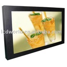TFT 26 inch LCD Monitor for Advertising
