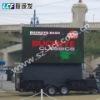 p14 mobile led video advertising truck