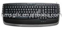 economic wired multimedia keyboard